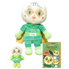それいけ!アンパンマン メロンパンナちゃん 抱き人形 プリちぃビーンズS Plus DVD お買得セット ぬいぐるみ