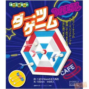 クーポン配布中 木製工作キット ダーツゲーム (ラッピング包装不可) 100916