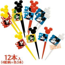 ミッキーマウス ランチピックス(12本入) 124167
