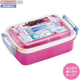 期間限定クーポンあり アナと雪の女王2 食洗機対応 角型お弁当箱 仕切り付 476839