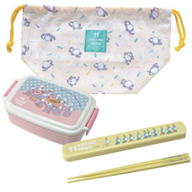 11ぴきのねこ お弁当箱 500ml 箸&箸箱 巾着セット