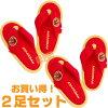 上啊!面包超人依然设置拖鞋划算的2双(14-16cm)