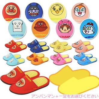上啊!供面包超人小孩使用的拖鞋划算的2双安排(请选人物)