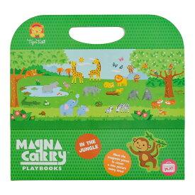 タイガートライブ マグネットバッグ 動物