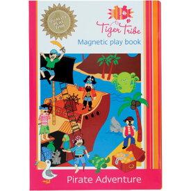 タイガートライブ マグネットブック 海賊