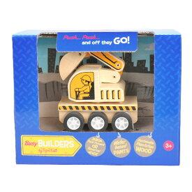 タイガートライブ 木製玩具 はたらくくるま工事現場 ショベルカー