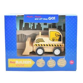タイガートライブ 木製玩具 はたらくくるま工事現場 ブルドーザー