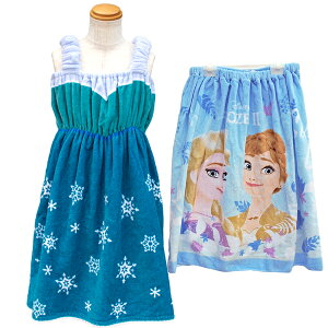[特価50%OFF]アナと雪の女王 キッズバスドレス 巻きタオル 2種セット 727104