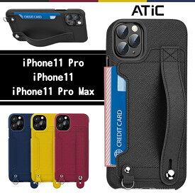 ☆ガラスフィルムを贈る!☆iPhone11 Pro ケース iphone11 ケース iphone11 Pro Max ケース iphone11プロ ケース ハンドストラップ付き スタンド機能 カード収納スロット 新型iphone 2019 ケース 6.5インチ PUレザー 軽量薄型 耐衝撃