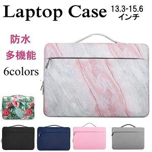 ノートパソコン ケース surface pro 7 パソコンケース ノートパソコンケース MacBook Pro 13.3 14 15.6 インチ おしゃれ かわいい Chromebook 手提げ ノートPC バッグ PCバッグ PCケース カバン ケース インナ