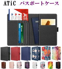 パスポートケース チケット ケース パスポートカバー かわいい 革 おしゃれ 必要 財布 メンズ レディース パスケース 名刺いれ パスポートカバー海外旅行用品 高級PUレザー製 多機能収納 5.5インチ ポケット付き 安全 薄型 かわいい