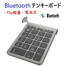 テンキー Bluetooth ワイヤレス テンキーボード ATiC Bluetoothテンキー 無線 ワイヤレステンキー 計算機 テンキーパッド ブルートゥース テンキーボード 22キー 高感度 充電不要 電池式 極薄 持ち運び 数字キーボード Windows 在宅 勤務 便利 コンパクト