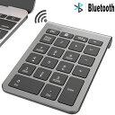 テンキー Bluetooth テンキーボード ATiC ワイヤレステンキー ワイヤレス 無線 計算機 テンキーパッド ブルートゥース…