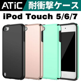 1129e94ac2 iPod touch ケース カバー iPod touch 5 6 7 ケース ipodtouch 第7世代 第6