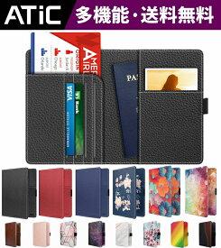 パスポートケース パスカバー パスポートケース パスポートカバー かわいい 革 おしゃれ 必要 財布 メンズ レディース パスケース 名刺いれ パスポートカバー海外旅行用品 高級PUレザー製 多機能収納 5.5インチ ポケット付き 安全 薄型 かわいい