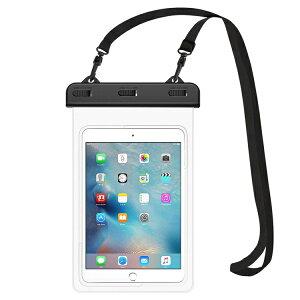 防水ケース ATiC タブレット防水ケース カバー iPad Mini 2019/4/3/2, Samsung Tab 5/4/3, Galaxy Note 8, Tab S2/Tab E/Tab A 8.0, LG G Pad III 8.0, Google Nexus 7(FHD)など 8.3インチ以下タブレット用 透明 首掛け式 3点ロック