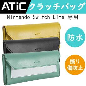 Nintendo Switch Lite ケース ニンテンドースイッチライト カバー ATiC ニンテンドー スイッチライト ケース カバー 保護ケース 任天堂 Switch Lite ハンドバッグ ニンテンドースイッチ ライト ケース 保護カバー 人工皮革 高品質 耐衝撃 軽量 コンソール/ゲームカード収納
