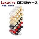 口紅収納ケース Luxspire 口紅ボックス リップ収納 アクリルケース 透明 28仕切り大容量 口紅スタンド ホルダー リッ…