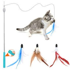 猫じゃらし 電動 猫おもちゃ じゃれ猫 キャットトイ じゃらしねこ 猫棒 回転 釣りロッド 猫おもちゃ ネコあそび 四段階に伸縮 革新なデザイン Pawaboo ベル・羽三つ付き 猫遊び ストレス解消 猫ちゃん大興奮 運動不足対策 ブルー羽+ブラウン羽+レッド羽 [電池は別売り]