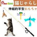 猫じゃらし じゃれ猫 Pawaboo フェザーワンド スピニングリール付き 伸縮 釣竿型おもちゃ 手動式プーリー 猫じゃらし …