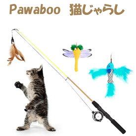 猫じゃらし じゃれ猫 釣竿型おもちゃ 手動式プーリー 猫じゃらし 釣りロッド 猫おもちゃ ネコあそび Pawaboo フェザーワンド スピニングリール付き ペットグッズ 伸縮 ベル付き 羽音 替えおもちゃ三つ付き 運動不足 猫のストレス解消