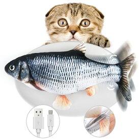 猫おもちゃ Pawaboo 猫用電動おもちゃ 動く魚 フィッシュ けりぐるみ ぬいぐるみ魚 抱き枕またたび 猫遊び ネコ玩具 キャットニップ付 噛むおもちゃ 猫ちゃん大興奮 運動不足 ストレス解消 猫の噛み癖に役立つ USB充電 ペットおもちゃ