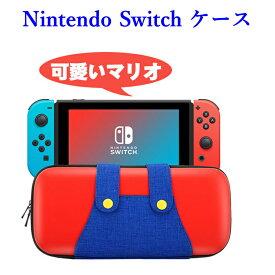 Nintendo Switch ケース ニンテンドー スイッチケース ATiC ニンテンドースイッチ ケース カバー キャラクター キャリーケース 本体 入れ 任天堂スイッチ 収納 保護 セミハード ケース Joy Con ジョイコン USB Type C ケーブル 入れ 小物入れ イヤホン