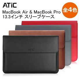 スリーブケース パソコンケース 13.3 11 12 13.5インチipadケース ipad pro 2020 MacBook pro Air 13 ケース ノートPCケース おしゃれ タブレットケース PCインナーケース ノート タブレットケース ノートpcケース iPad収納 保護バッグ