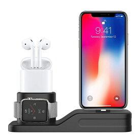 7f998eaad6 Apple watch スタンド AirPods ホルダー iphone 充電器 充電スタンド 3in1 シリコン 充電 クレードル ドック Apple