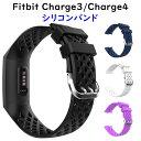 Fitbit Charge 3 Charge3 Charge4 交換 バンド ベルト 通気穴式 腕時計交換ベルト 長さ調節可能 柔らかいシリコン 無…