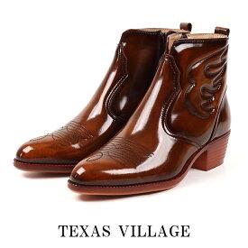 国産 日本製 本革レザー ウエスタンブーツ ショート ブーツ メンズ レディース ステッチデザイン カウボーイ・ポインテッドトゥ 3E 撥水加工 ファスナー開閉 Texas Village テキサスヴィレッジ N55210
