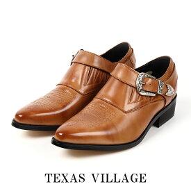 日本製 本革 ブーツ ウエスタンブーツ ショート メンズ ステッチデザイン カウボーイ・ポインテッドトゥ 3E 撥水加工 4cmヒール 革底 Texas Village テキサスヴィレッジ 8282 父の日