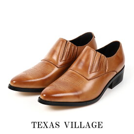 日本製 本革 ブーツ ウエスタンブーツ ショート メンズ ブーツ 4cm ヒールアップ 本革底 サイドエラ ステッチデザイン ポインテッド 3E 撥水 Texas Village テキサスヴィレッジ 8312 メーカー直販店 楽天ランキング掲載