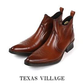 日本製 本革レザー ウエスタンブーツ ショート ブーツ メンズ ステッチデザイン カウボーイ・ポインテッドトゥ 3E 撥水加工 ファスナー開閉 Texas Village テキサスヴィレッジ 14 sale 送料無料