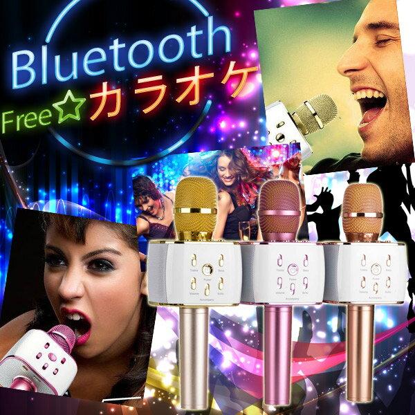 Bluetooth ワイヤレス カラオケ マイク スピーカー iPhone Android 対応 スマホやタブレットで簡単カラオケ