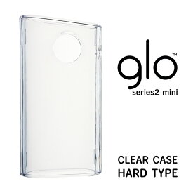 glo series 2 mini ( グロー シリーズ2 ミニ ) ハード クリア ケース シンプル バック カバー 透明 無地 ポリカーボネート製 glo mini 2 グロー2 シリーズ2 glo2ミニ 加熱式タバコ ケース