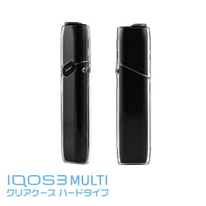 IQOS3 MULTI アイコス 3 マルチ ハード クリア ケース シンプル バック カバー 透明 無地 ポリカーボネート製 iqos