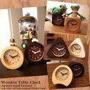 木製 アナログ 置時計 目覚まし時計 アラームクロック ライト付き 天然木 木目 おしゃれ カワイイ 北欧 インテリア