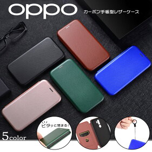OPPO A5 2020 / OPPO Reno A / OPPO Reno3 A / カーボン 手帳型 レザーケース カバー TPU 高級 マグネット ストラップリング付き フリップケース 全面保護 耐衝撃 スタンド機能 カード収納 オッポ リノエー