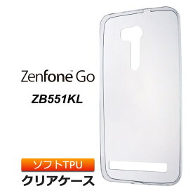 ZenFone Go ZB551KL ソフトケース カバー TPU クリア ケース 透明 無地 シンプル ASUS エイスース ゼンフォンゴー zenfonego スマホケース スマホカバー 密着痕を防ぐマイクロドット加工