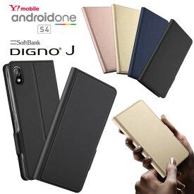 【上質な手触り】 Android One S4 / DIGNO J 704KC シンプル 手帳型 レザーケース 手帳ケース アンドロイドワンエスフォー ワイモバイル ディグノジェイ ソフトバンク KYOCERA 京セラ 無地 高級 PU サラサラ生地 全面保護 耐衝撃