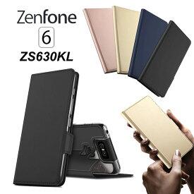 【上質な手触り】 ZenFone 6 ZS630KL シンプル 手帳型 レザーケース 手帳ケース ASUS エイスース ゼンフォン Zenfone6 無地 高級 PU サラサラ生地 全面保護 耐衝撃