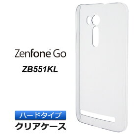 ASUS ZenFone Go ZB551KL ( SIMフリー ) シンプル クリアケース 透明ハードタイプ ポリカーボネート製