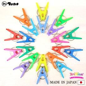 ブリリアント ソフトピンチ(20個入り)日本製 洗濯バサミ 洗濯ばさみ 跡がつかない ランジェリーピンチ 洗濯 洗たく ランドリー ハンガー 知育 かわいい おしゃれ カラフル 明るい 丈夫 クリップ やさしい レインボー 赤 青 緑 黄色 紫 ピンク オレンジ