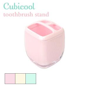 TMキュービクール 歯ブラシスタンド 歯ブラシホルダー ハブラシ 2本 歯磨き粉 歯間ブラシ 歯ブラシたて 洗面所 バスルーム 洗面小物 ペン おしゃれ かわいい アクリル パステル きれい 3色(ア