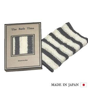 TheBathTime ボディタオル ホワイト とうもろこし繊維 絹 シルク ポリ乳酸 トウモロコシ 弱酸性 天然素材 泡立ち 優しい やさしい 抗菌 衛生的 日本製 国産