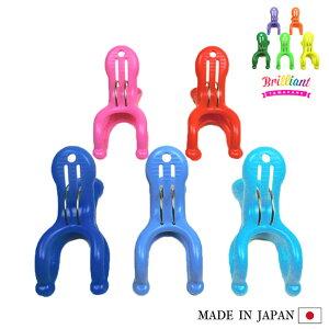 ブリリアント Y型ダブルバネピンチ(5個入り)日本製 洗濯バサミ 洗濯ばさみ 竿ピンチ 洗濯ピンチ ハンガーストッパー 物干し竿 洗たく 洗濯 ランドリー かわいい おしゃれ カラフル 丈夫