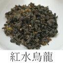 紅水烏龍茶(台湾紅茶)50g