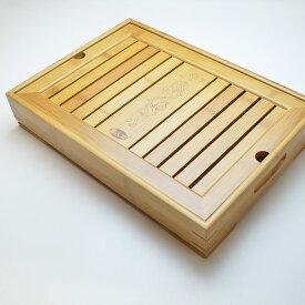 中国茶器・竹茶盤(貯水式・大盛水)長40×幅28×高6.5cm