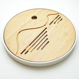 竹縁山水(白・竹茶盤)